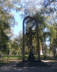 Пам'ятник «Жертвам голодомору 1932-1933 років» в Лебедині