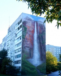 Мурал з водоспадом у Запоріжжі