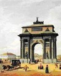 Триумфальная арка в г.Москве