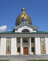 Свято-Андреевский Кафедральный Собор