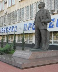 Памятник Генеральному конструктору Ивченко А.Г.