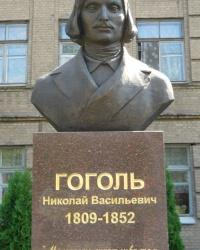 Памятник Николаю Гоголю в Запорожье