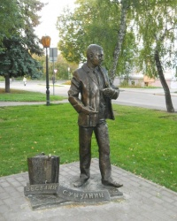 Памятник «Веселый сумчанин»