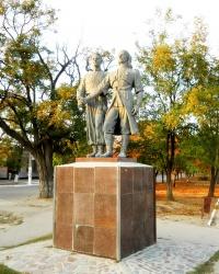 Памятник дружбы Украины и Грузии в Геническе