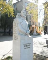 Памятник Андрею Корвацкому в Мелитополе
