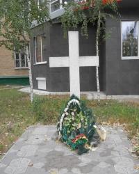 Памятник жертвам голодомора в Мелитополе