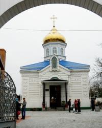 Церковь Знамения Пресвятой Богородицы в Никополе