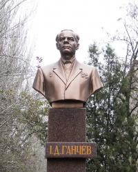 Памятник Ивану Ганчеву в Никополе