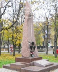 Памятник чернобыльцам в Никополе
