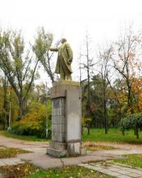 Памятник Ленину в парке металлургов Никополя
