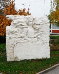 Памятник Нестору Махно в Никополе
