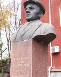 Памятник Исааку Рогачевскому в Запорожье