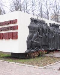 Памятник работникам  завода «Запорожсталь», погибшим в войне
