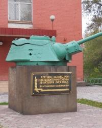 Памятник танкистам, освободителям Запорожья