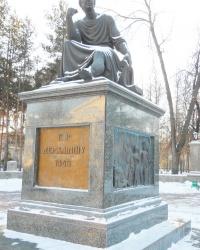 Воссозданный памятник Державину в Казани