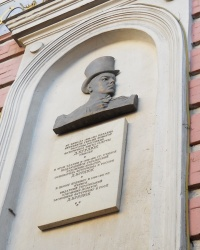 Мемориальная доска Бурлюку Д.Д в Казани