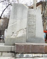 Памятник чекистам-десантникам в Запорожье