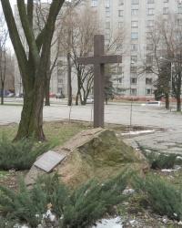 Памятный крест жертвам нацизма в Запорожье