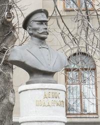 Памятник Денису Поддергину в Запорожье