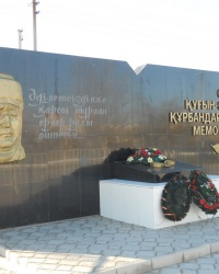 Мемориал  погибшим воинам в Атырау