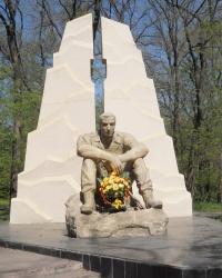 Памятник воинам-интернационалистам в Одессе