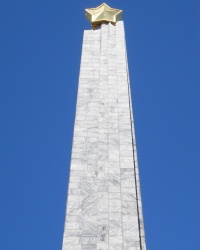 Мемориал «Крылья Победы»