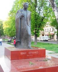 Памятник Ивану Франко в Одессе