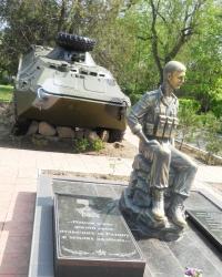 Памятник воинам-афганцам в Белгороде- Днестровском