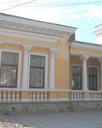 Особняк Шнейдера в Симферополе