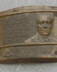 Меморіальна дошка на честь Потребні Ю.М. в Запоріжжі