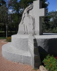 Памятник воинам в Запорожье, погибшим в мирное время