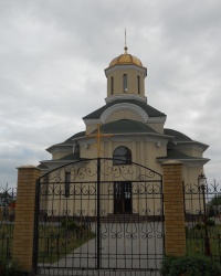 Храм Иоанна Богослова в Запорожье