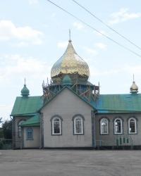 Свято-Духовская церковь в г. Марганец