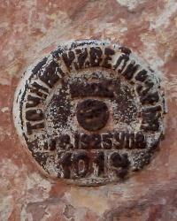 Нівеліровка №1019 на станції Фісаки в с. Комишуваха