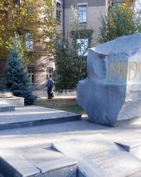 Пам'ятник студентам та викладачам Запорізького університету – учасникам війни