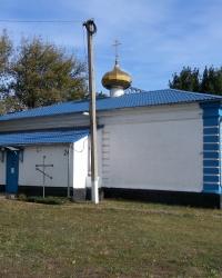 Свято-Успенский храм в Пришибе