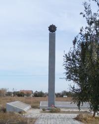 Памятник воинам в Пришибе