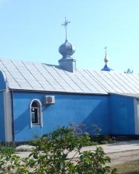 Покровська церква в Энергодарі