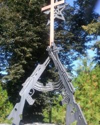 Пам'ятник «Прощавай, зброє!» у Лебедині