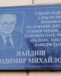Меморіальна дошка Володимиру Найдишу у Мелітополі