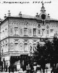 Доходный дом Лещинского в Запорожье