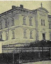 Фундація Острозського в Тернополі
