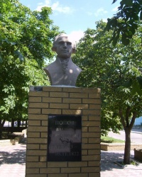 Памятник Василию Попову в Васильевке