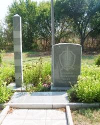 Памятник пограничникам в Орехове