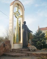 Пам'ятник cв. Франциску в Тернополі