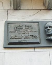 Меморіальна дошка Касперу Вайґелю у Львові