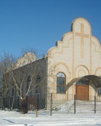 Церковь  поселка Кушугум возле Запорожья