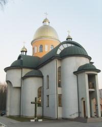 Церква Святого Івана Богослова в Тернополі