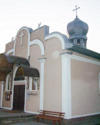 Храм Святого Духа в Тернополі