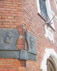 Меморіальна дошка Василю Стефанику та Осипу Вітошинському в Тернополі